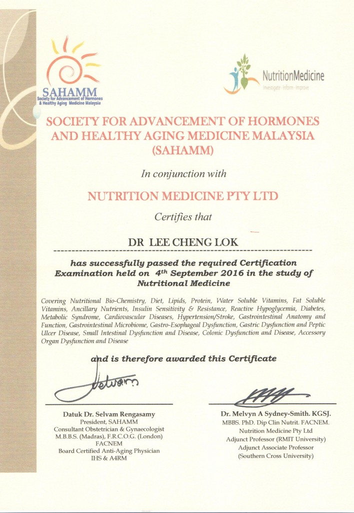 certification-examination-of-nutrition-medicine-2016-09-04