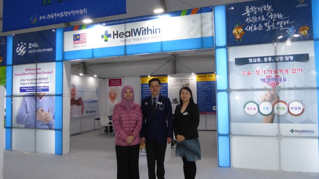 Korea International Integrative Medicine Expo 2016